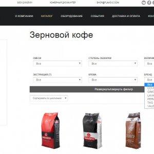 shop.flavio-c.com
