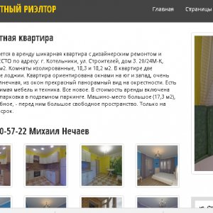 realtor-mikhail.ru