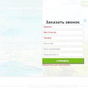 tersus-i.ru