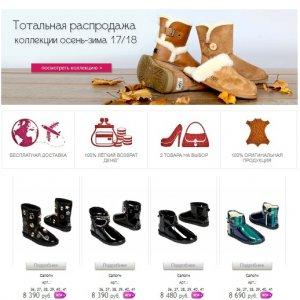 kalinka-malinka.com