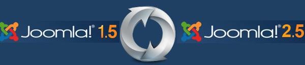 Переход с joomla 1.5 на 2.5
